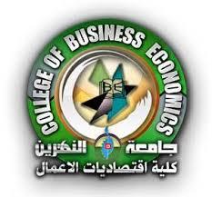 البرامج التدريبية الخاصة بالمكتب الاستشاري في كلية اقتصاديات الأعمال