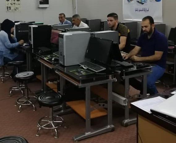 برنامج تدريبي أساسي في الحاسبات وترقية موظفي الدولة