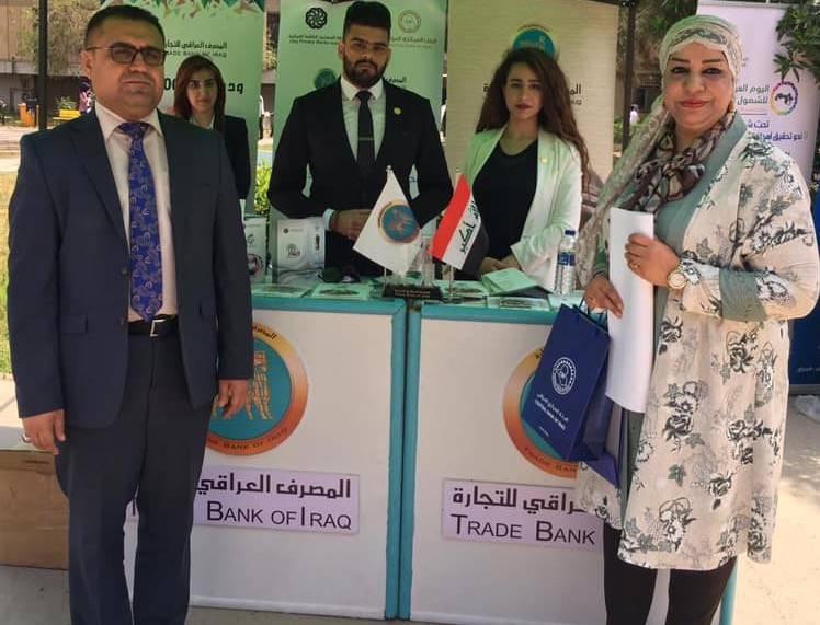 كلية أقتصاديات الاعمال تستضيف فعالية اليوم العربي للشمول المالي