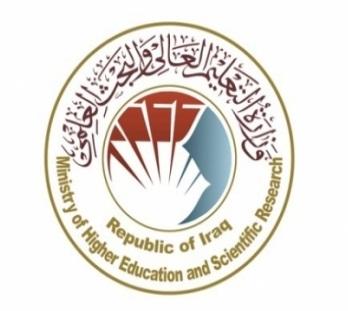 التعليم العالي تطلق الاستمارة الالكترونية للتقديم للقبول المركزي للجامعات