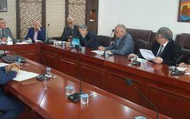 الاجتماع الخامس للجنة الوزارية لخبراء المعرفية