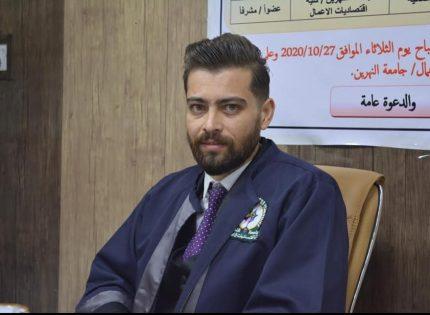 مناقشة رسالة الماجستير للطالب حمزة باسم محمد