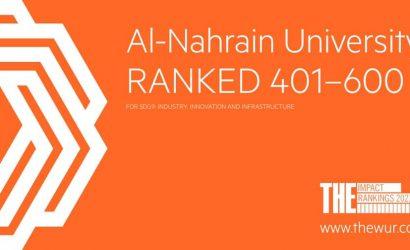 جامعتنا تدخل في قائمة التايمز لجامعات التعليم العالي لاول مرة
