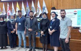 المؤتمر العلمي الدولي السنوي الاول بعنوان ( إصلاح قطاع التأمين في العراق: تحديات الواقع وفرص المستقبل)