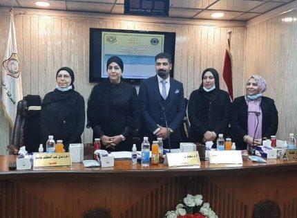 ترأس الاستاذ الدكتورة نغم حسين نعمة عميد كلية اقتصاديات الاعمال لجنة مناقشة دبلوم العالي معادل للماجستير في الضرائب