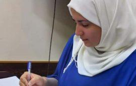 السمنر الثاني لطالبة الماجستير فاطمة صفاء هادي